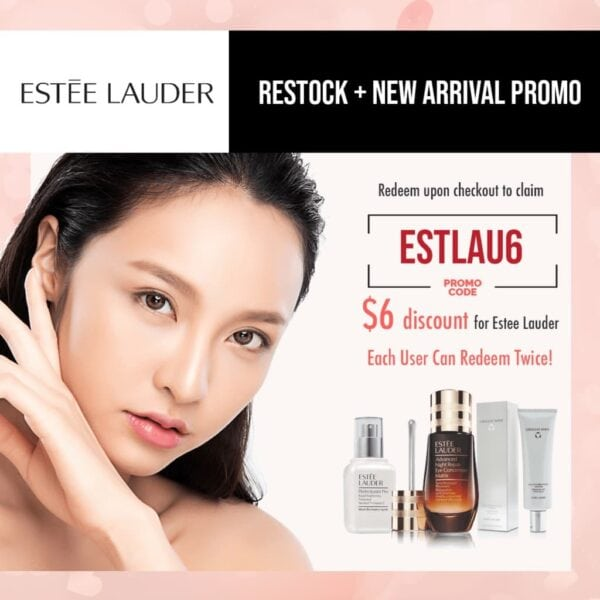 Estee Lauder Promotion